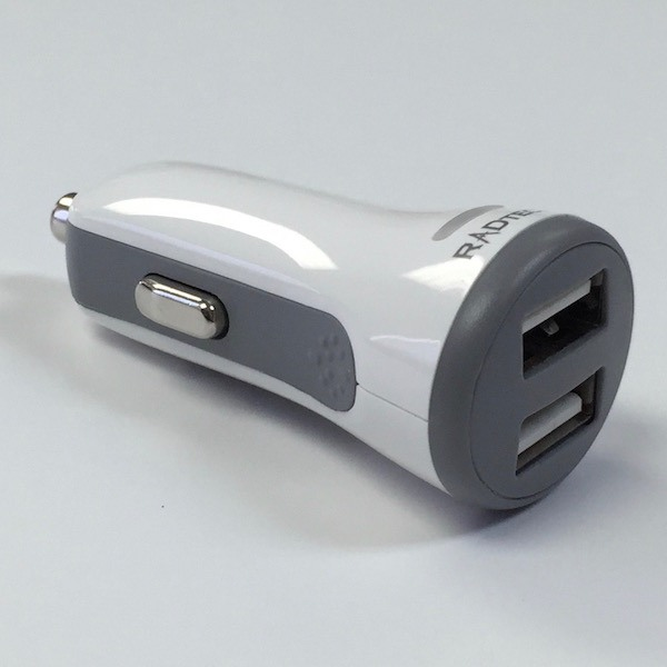AutoPower: Dual port USB charger for air, land and sea vehicles